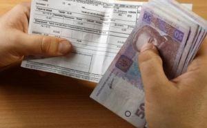 Расходы на коммунальные услуги повысились на 25% за год