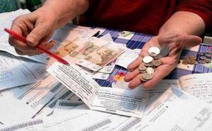 Новые правила оформления субсидий в Северодонецке