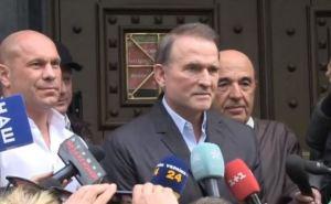 Дело Медведчука: прокуратура запросила 300 млн залога