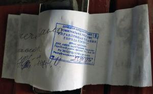 В Донецке, якобы уже начали опечатывать квартиры, которые признали бесхозными