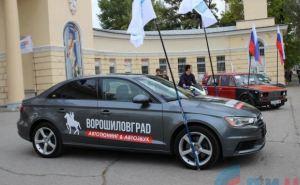 В Луганске пройдет фестиваль «Ворошиловград»