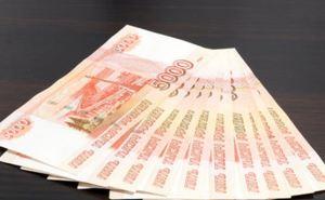 На границе в Изварино у жительницы Перевальска забрали 600 тысяч рублей