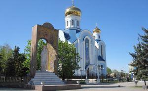 Сильная молитва для луганчан. Священный Синод утвердил текст Акафиста в честь Луганской иконы Божьей Матери