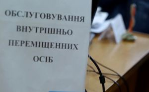 Названы основные проблемы при оформлении украинских пенсий жителями неподконтрольных территорий