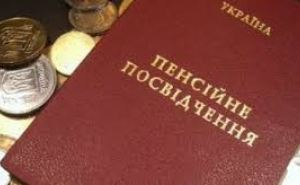 Пенсия на Донбассе: какова ситуация с выплатами на 14мая