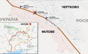 В Киеве заявили когда будут отменены штрафы для жителей ОРДЛО