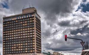 Погода в Луганске 18мая 2021 года