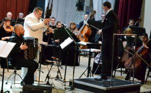 Луганская филармония приглашает на «Песни наших отцов»