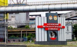 На Алчевском меткомбинате продолжается забастовка