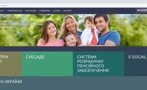 Новый веб-портал для оформления субсидий