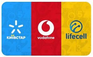 Девять самых выгодных тарифов от украинских мобильных операторов. Цены