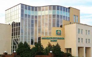 Работа отделений Госбанка в Луганске и регионе 22мая