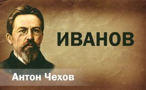 В Луганском театре им Луспекаева готовятся к премьере