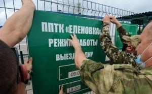 Со стороны Донецка трижды был нарушен режим работы КПВВ «Новотроицкое— Еленовка»