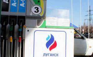 В Луганске и Донецке ожидается дефицит автомобильного топлива