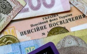 В Украине с 1июня пересчитают пенсии: что ожидать