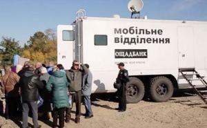 Более миллиона человек с «неподконтрольного» Донбасса обратились за украинской пенсией