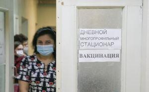 О реальной ситуации с вакцинацией в Луганске рассказывают жители.