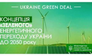 В Луганской области ожидается повышение тарифов на электроэнергию до 4 гривен за киловатт