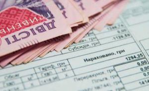 Кому могут отказать в получении субсидий: список требований