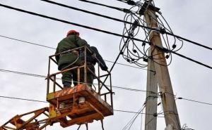Электроснабжение в Луганске 28мая отключат по следующим адресам