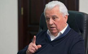 Кравчук предложил перенести переговоры из Минска на «нейтральную территорию»