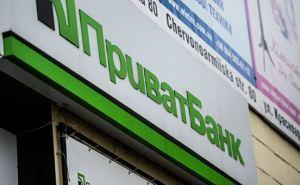 При пополнении счета ПриватБанк блокирует ваши деньги в двойном размере