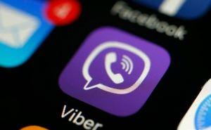 В Viber начали действовать новые правила пересылки сообщений