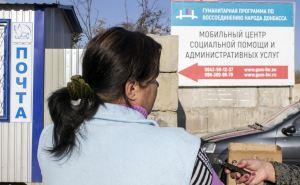 На КПВВ «Станица Луганская» будет выдаваться денежная помощь русскоязычным