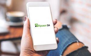 Опасноли использовать приложение Приват24 на смартфоне