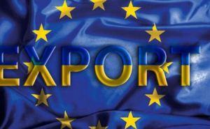 Луганщина занимает первое место по экспорту вЕС товаров химической промышленности, текстиля, обуви и головных уборов