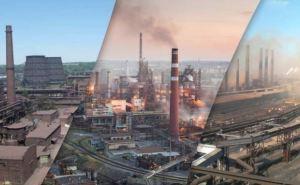 Внешторгсервис: экономическая трагедия Донбасса