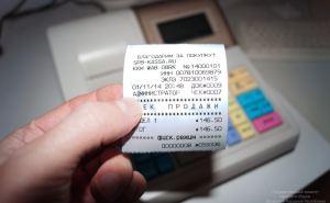 В Луганске бизнес в тени: продавцы в 90% случаев не выдают покупателям чек