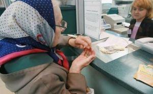 Принудительный перевод пенсий на карточки перенесли на 2023