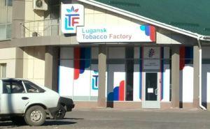 Производство сигарет в Луганске выросло в два раза с начала года