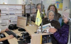 Пенсионерам-переселенцам могут разрешить получать пенсию на почте