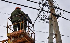 Отключения электричества в Луганске 7июня