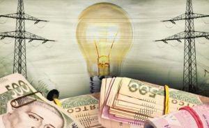 Как увеличатся тарифы на электроэнергию для населения. Три сценария