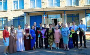 В Луганске торжественное вручение аттестатов выпускникам школ состоится 11 и 15июня