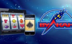 Скачать приложение Вулкан— мобильный клиент лучшего онлайн казино рунета