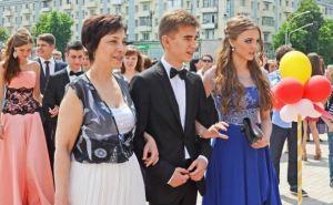 В Луганске определили специальные даты для проведения Выпускных вечеров в школах