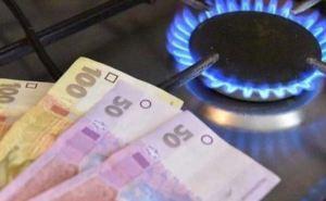Жители Луганщины должны за газ почти 1,5 млрд грн
