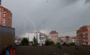 В Донецке только что объявили штормовое предупреждение!