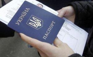 На КПВВ «Станица Луганская» предлагают оформить луганскую прописку на месте