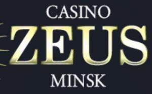Обзоры онлайн казино Беларуси от Casino Zeus