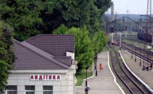 В Авдеевке могут появиться поезда на Харьков, Одессу и Львов