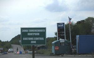 Донецк открыл границу с Луганском