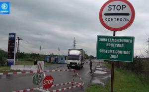 Что происходит на КПВВ между Луганском и Донецком
