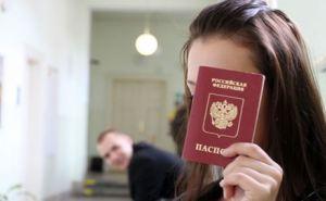 Более 250 тыс. луганчан получили гражданствоРФ