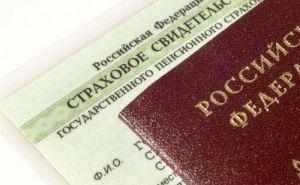 Для луганчан с российскими паспортами упростят процедуру получения СНИЛС